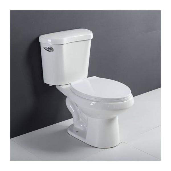 Athens Elongated Toilet Bowl
