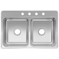 "7"" Double Stainless Steel Kitchen Sink"